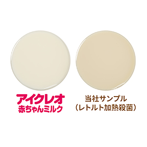 色の違い 白い