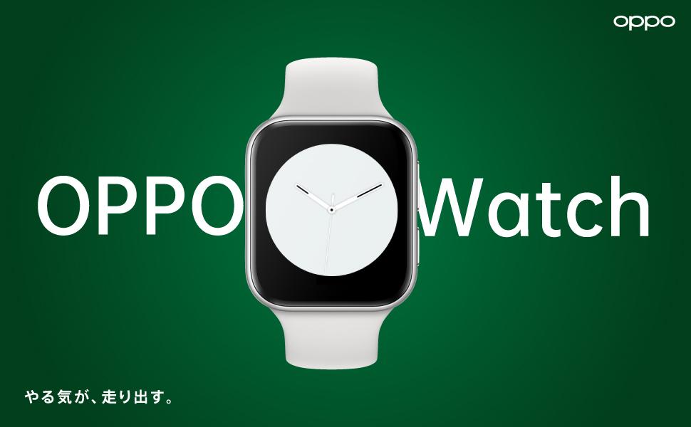 OPPO, Watch, smartwatch, スマートウォッチ, 41mm