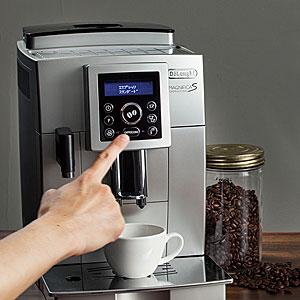 定期的なメンテナンスで、いつでもおいしいコーヒーを
