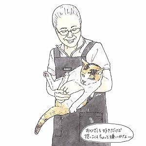 抱っこを嫌がる猫