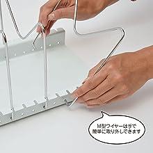 M字ワイヤーは調節可能