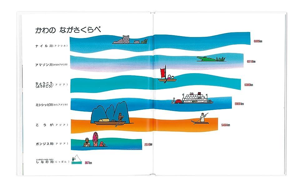 sekaichizu-mihiraki2