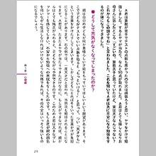 サンプルページ 2