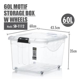 HOUZE 60L MOTIF STORAGE BOX WITH WHEELS