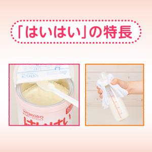 ミルク 粉