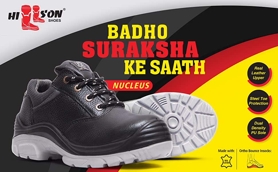 hillson shoes, nucleus, hillson safety shoes