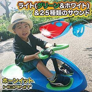 プラズマカー 自転車 三輪車 バランスバイク