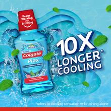 10x longer cooling