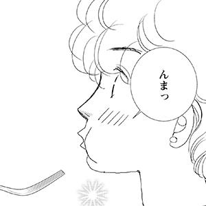 心のイタリアごはん ジュールコミックス 野崎ふみこ