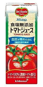 デルモンテ 限定 機能性表示 アマゾン リコピン 無塩 ビタミン カゴメ 伊藤園 プレミアムレッド とまと 食塩無添加 桃太郎 理想のトマト あまいトマト 熟トマト 小岩井