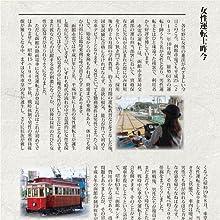 内容イメージ4