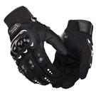 probiker gloves