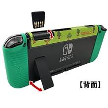 カバーを装着したままゲームカードの入れ替え、背面のスタンドを使用できる