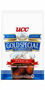 アイスコーヒー,UCC,ゴールドスペシャル,ゴスペ,ブレンド,ドリップ,コーヒー豆,粉,レギュラーコーヒー