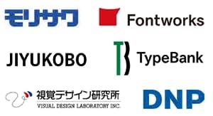 10,000を超える高品質なフォントを自由に選んで、印刷物やWebなどの デザインに使用可能。日本を代表するフォントメーカーも含まれており、あなたの自由な表現を強力にサポート。