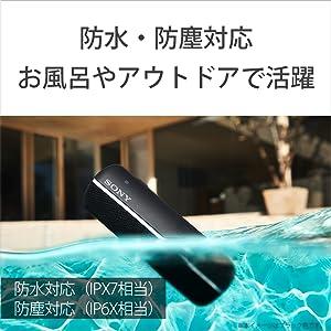防水・防塵・防錆(ぼうせい)、お風呂、キッチンだけでなく海やアウトドアでも使える。ロングバッテリーだから安心して使える
