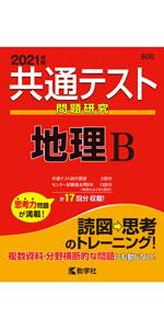 kyotsu_itiran_6