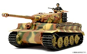 タミヤ 1/48 ミリタリーミニチュアシリーズ No.75 ドイツ陸軍 重戦車 タイガー I 後期生産型 プラモデル 32575