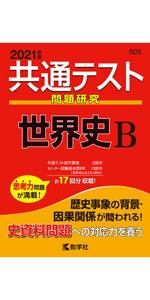 kyotsu_itiran_5