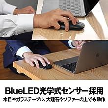 BlueLED光学式センサー採用