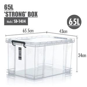 HOUZE - 65L 'STRONG' Box