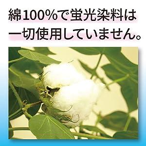 綿100% ガーゼ 10m