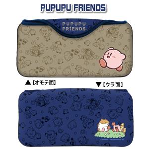 選べるデザイン【PUPUPU FRIENDS】