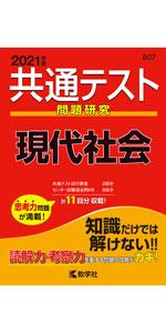 kyotsu_itiran_7