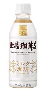 UCC 上島珈琲店 ミルク珈琲ペットボトル