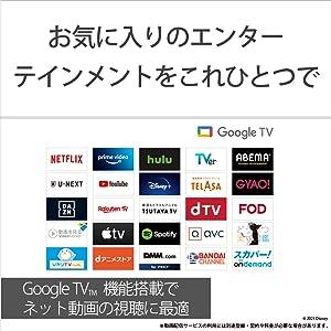 googleTV android
