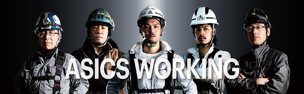 ASICS WORKING