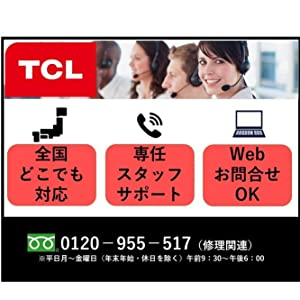 tcl support