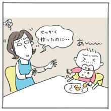 離乳食作りあるある4