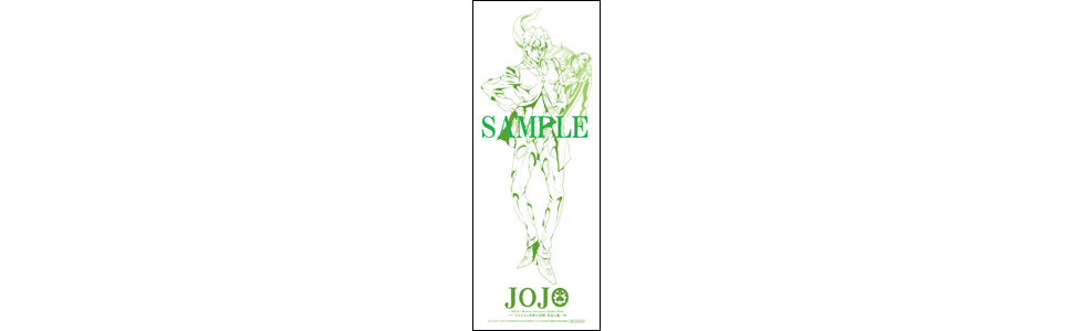 【Amazon.co.jp限定】オリジナル手ぬぐい付き(キャラクター:パンナコッタ・フーゴ)