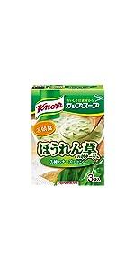 クノール カップスープ チーズ仕立てのほうれん草のポタージュ(3袋入)