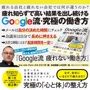 google流0