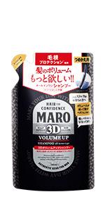 MARO DX 3Dボリュームアップ シャンプー EX 詰め替え 2倍 760ml