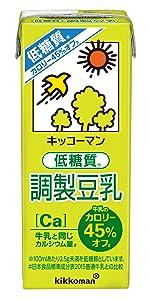低糖質 調製豆乳 キッコーマン飲料 糖質制限