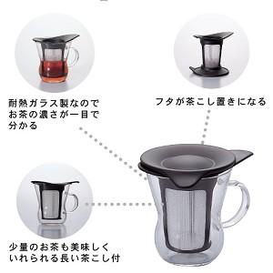 HARIO ハリオ はりお 耐熱ガラス たいねつ がらす TEE ティー お茶 おちゃ シンプル 簡単 カンタン 気軽 カワイイ 可愛い キレイ 綺麗  ワンカップ 便利 機能性 使いやすさ