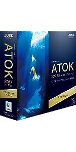 ATOK 2017 for Mac [プレミアム]