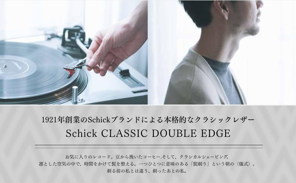 Schick(シック) シック クラシックダブルエッジメタルホルダー_フッター