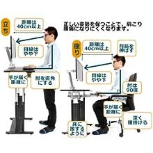 ③正しい姿勢で「腰痛対策」