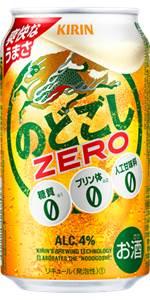 キリンビール,キリン,ビール,びーる,麒麟麦酒,発泡酒,ぐりーんらべる,グリーンラベル,糖質,糖質オフ,ダイエット,健康的,健康,ヘルシー,350,500,缶ビール,人気,人気ランキング