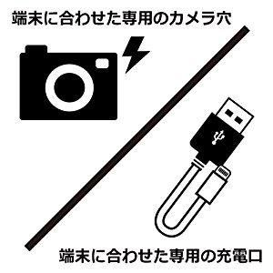 ケースをつけたまま、写真撮影・電池充電が可能
