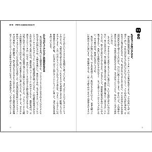 消極性デザイン宣言