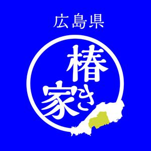 広島 豆腐 とうふ 濃厚 泡立てない洗顔