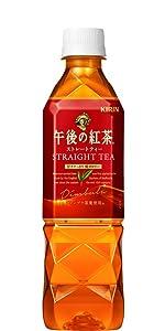 午後の紅茶,ストレートティー