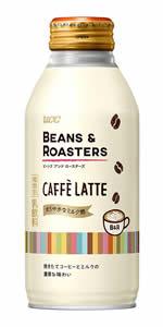 デカフェ,ミルクコーヒー,ラテ,カフェインレス,ミルクティー,抹茶,缶コーヒー,ペット,缶,カロリー,カフェラテ,砂糖不使用,デザート,BEANS&ROASTERS,カフェ,喫茶店
