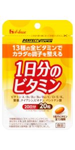 PERFECTVITAMIN 1日分のビタミン マルチビタミン サプリメント 毎日 継続 サプリ 健康食品 ビタミンA ビタミンB ビタミンC  葉酸 風邪対策 健康管理 体調監理