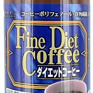 ダイエットコーヒー